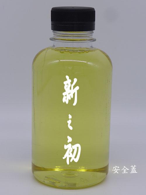 38-500寬口胖胖瓶