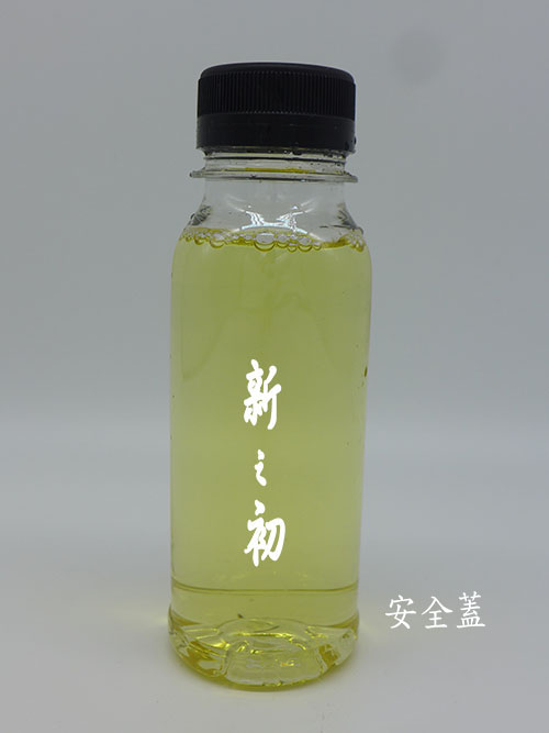 38-260寬口圓形透明瓶