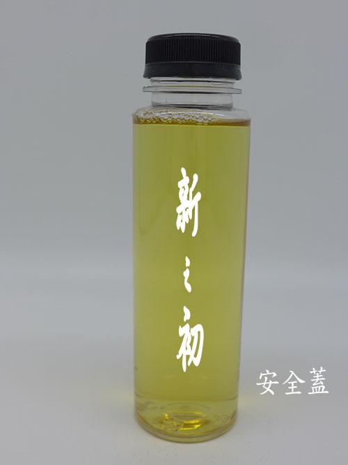 38-300寬口圓形透明瓶