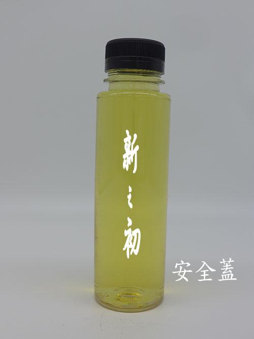 38-330寬口圓形透明瓶