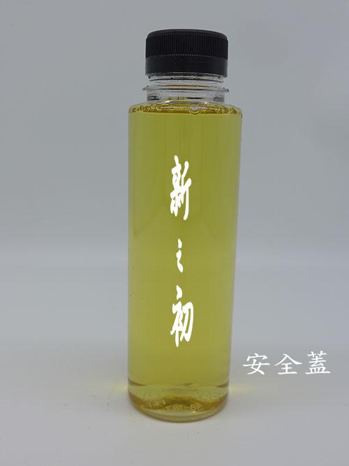 38-400A寬口圓形透明瓶