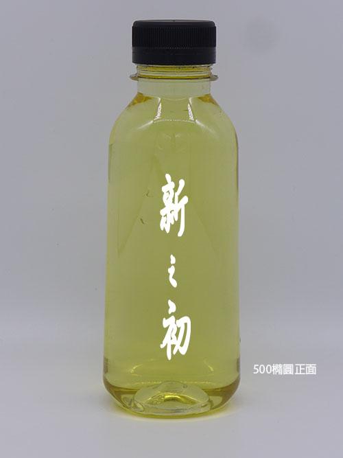38-500橢圓寬口透明瓶