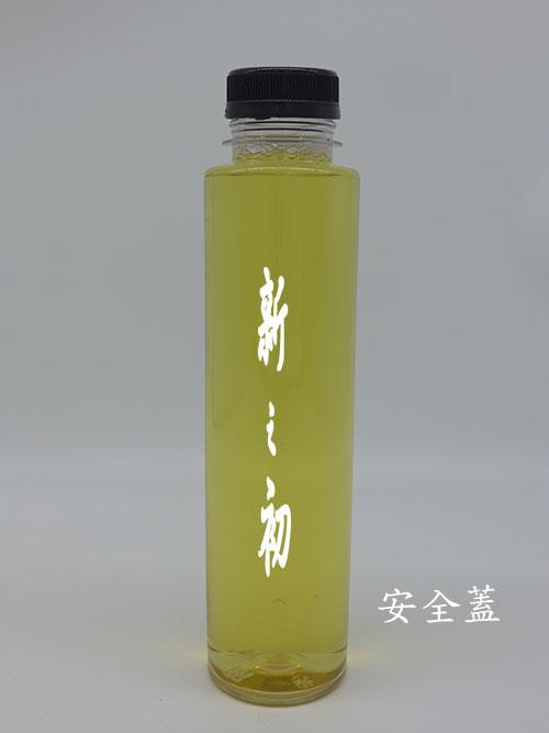 38-480寬口圓形透明瓶