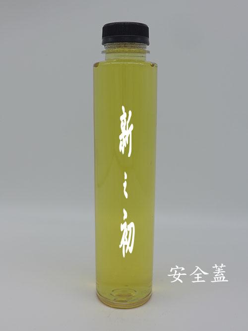 38-540寬口圓形透明瓶