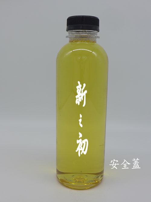 38-600S寬口圓形透明瓶