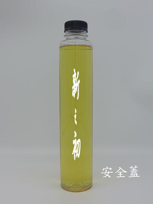 38-700H寬口圓形透明瓶