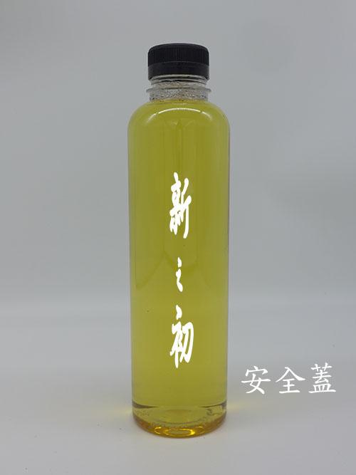 38-750寬口圓形透明瓶