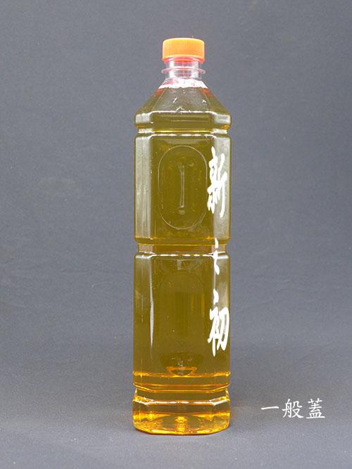 S1000方型寶特瓶