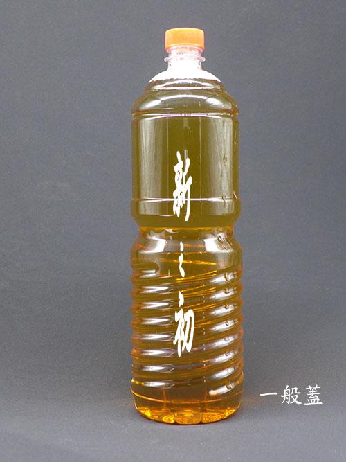 A1500寶特瓶