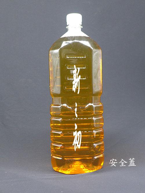 2000方形水瓶