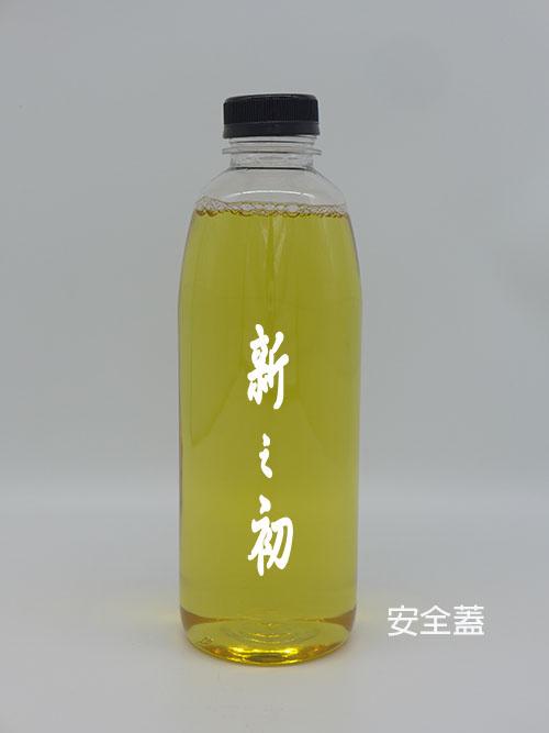 38-1000L寬口直筒透明瓶