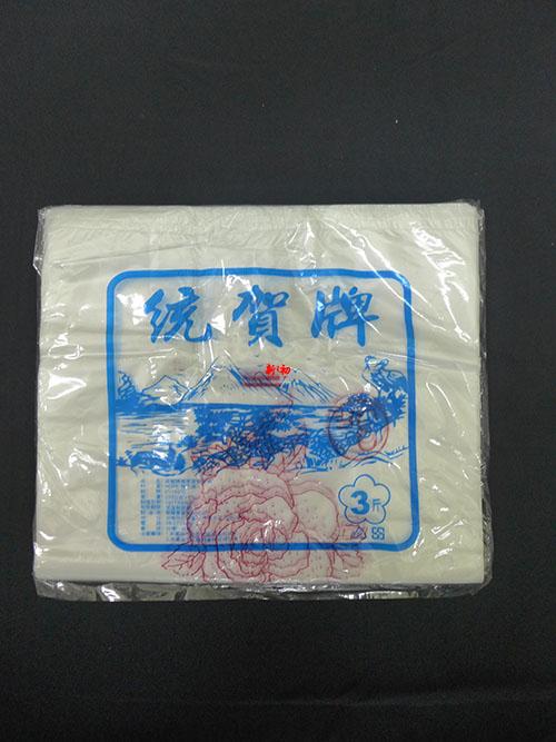 統賀3斤白花袋