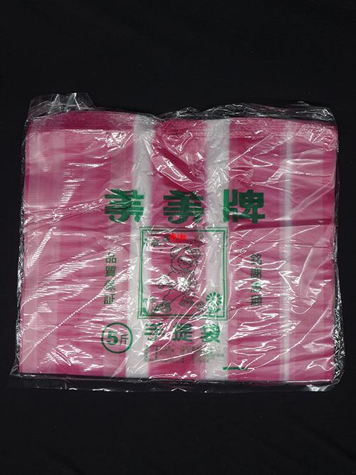 美美5斤紅條袋
