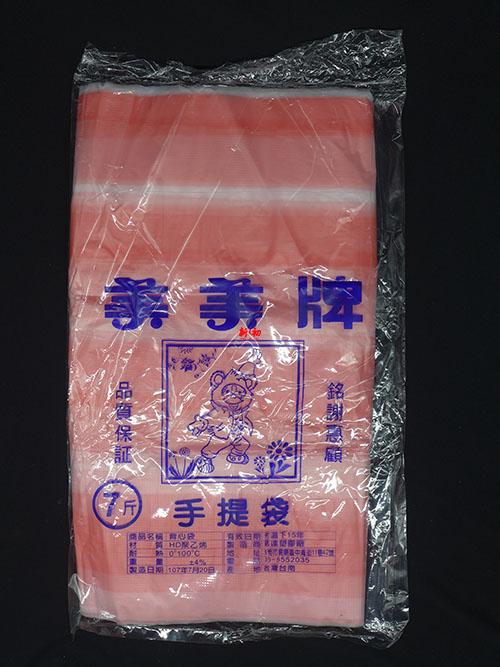 美美7斤紅條袋