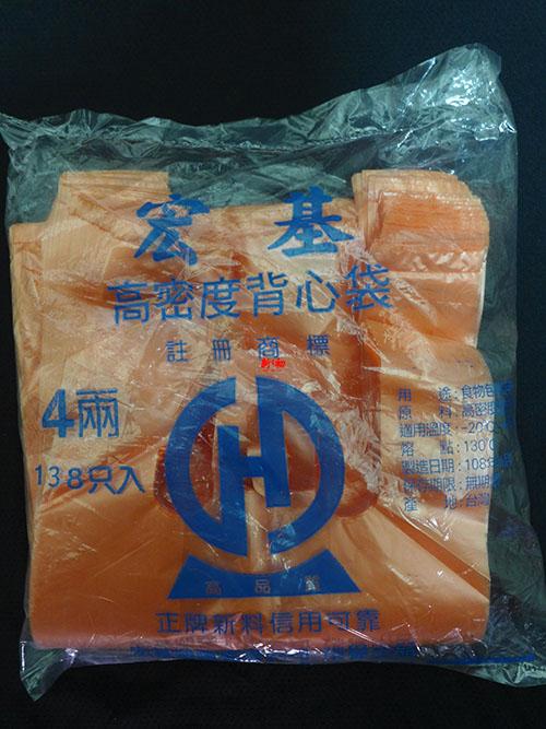 宏碁4兩單色袋-橘