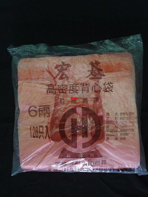 宏碁6兩單色袋