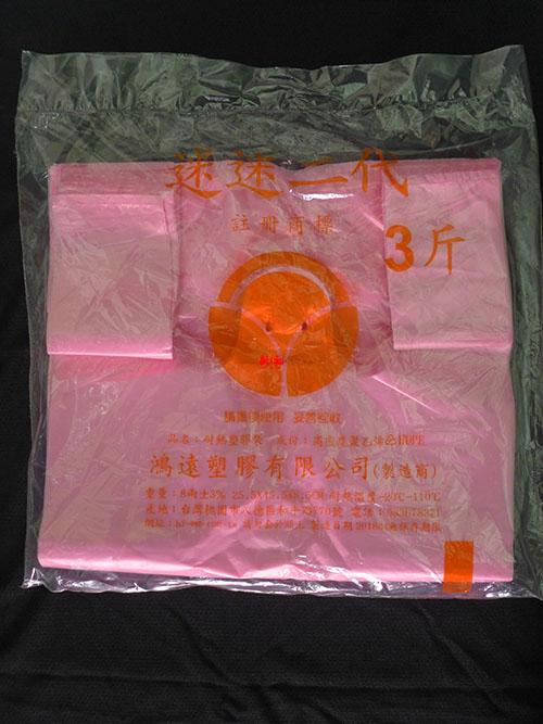 迷迷3斤單色袋