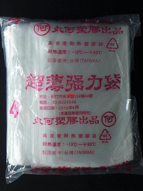 4兩耐熱袋