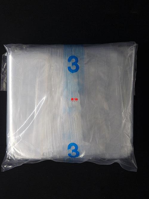 3兩透明袋