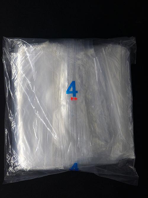 4兩透明袋