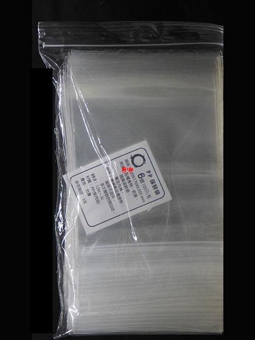 6號PP透明夾鏈袋