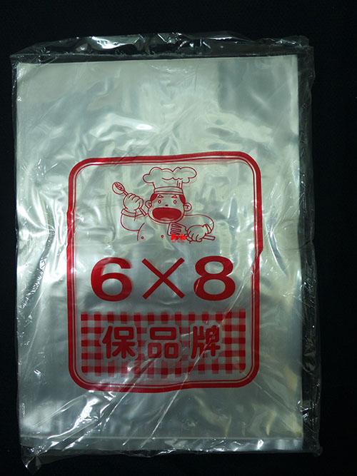 6x8PP袋