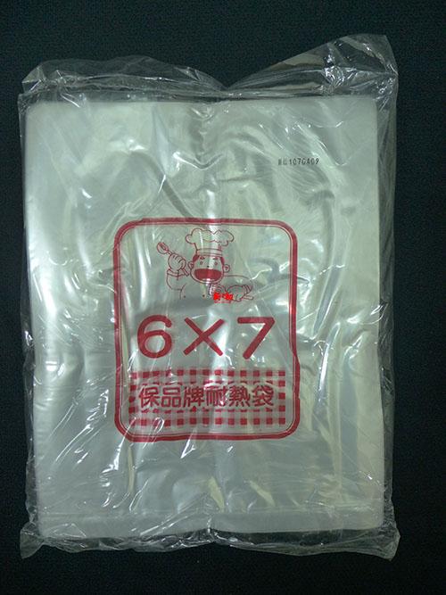 6x7PP袋