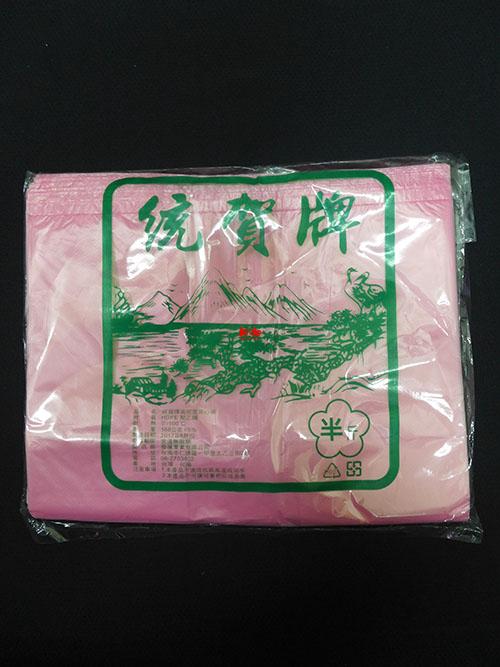 統賀半斤單色袋