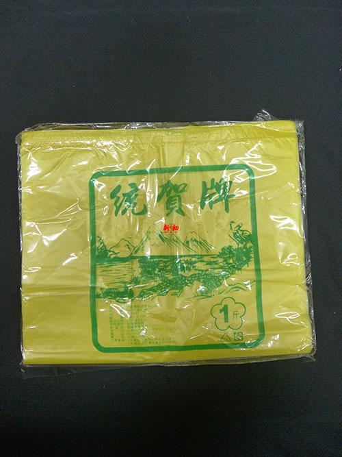 統賀1斤單色袋