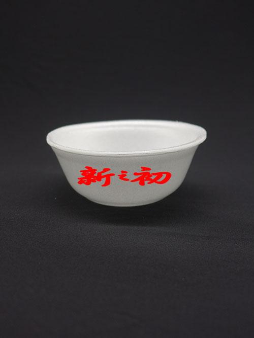 小湯碗B9