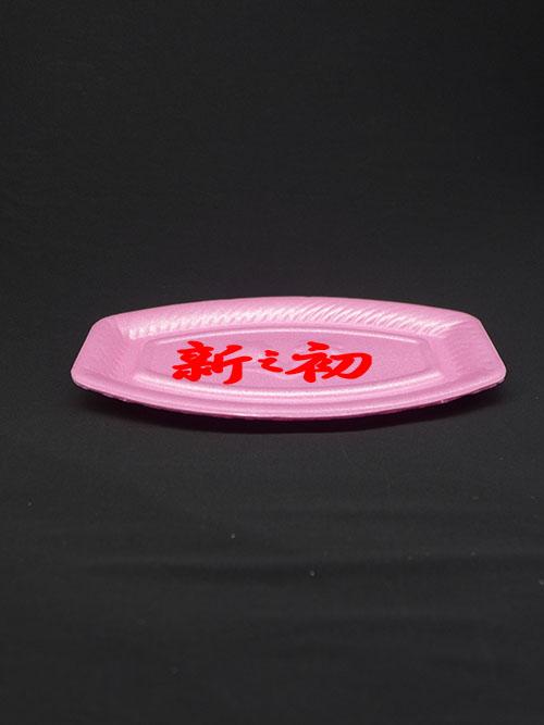 T100橢圓盤-紅