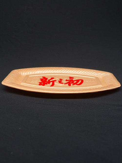 T200橢圓盤-紅