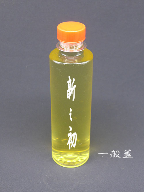 A270直筒圓瓶