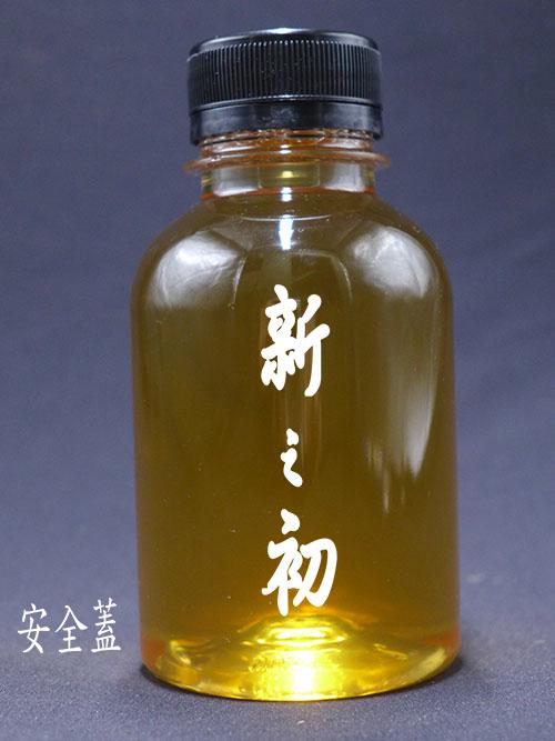 38-300寬口胖胖瓶
