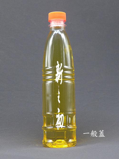 A420寶特瓶