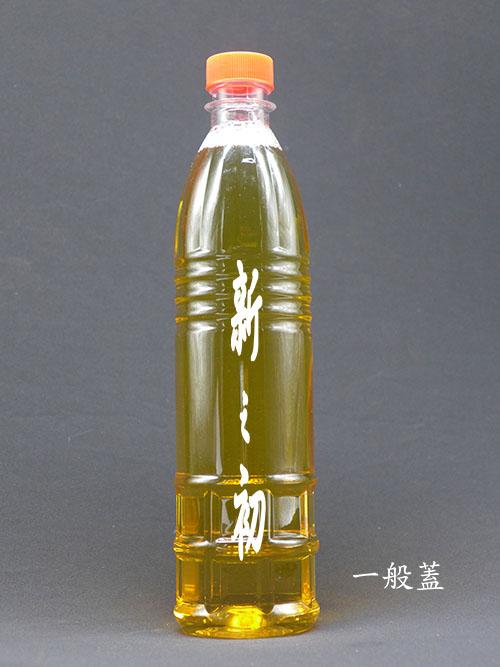 A600寶特瓶