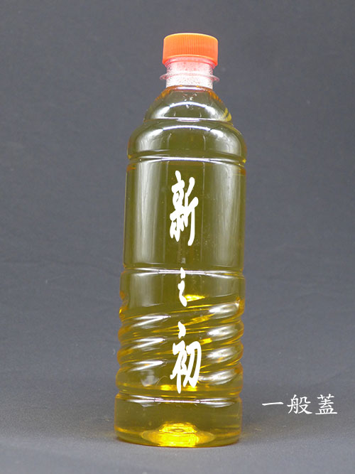 礦泉水瓶600cc