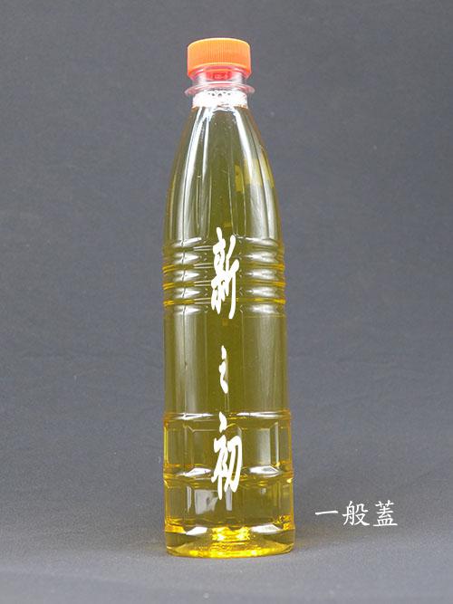 A650寶特瓶