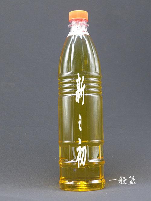 A800寶特瓶