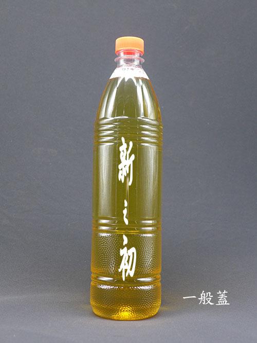 A970寶特瓶