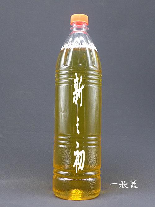 A1180寶特瓶