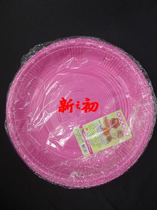 113水盤