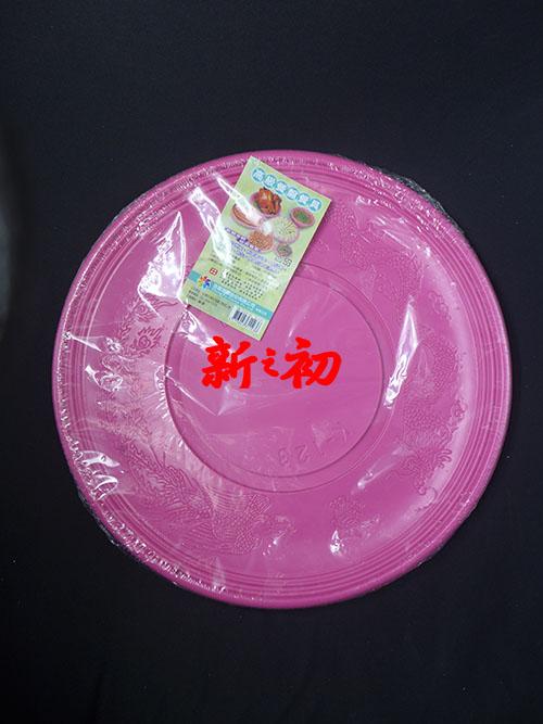 123大圓盤
