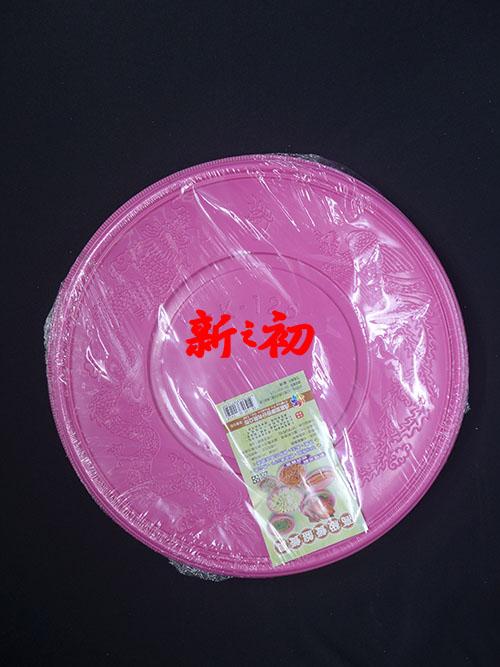 125中圓龍鳳盤