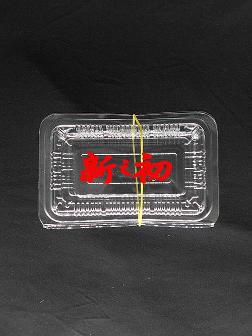 1H透明盒