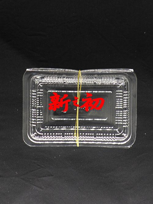 2H透明盒
