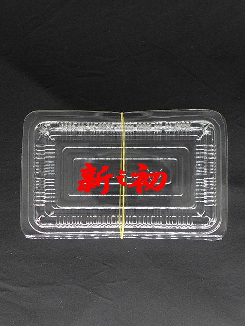3H透明盒