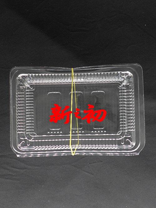 5H透明盒