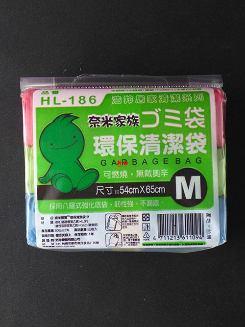 奈米家族垃圾袋M