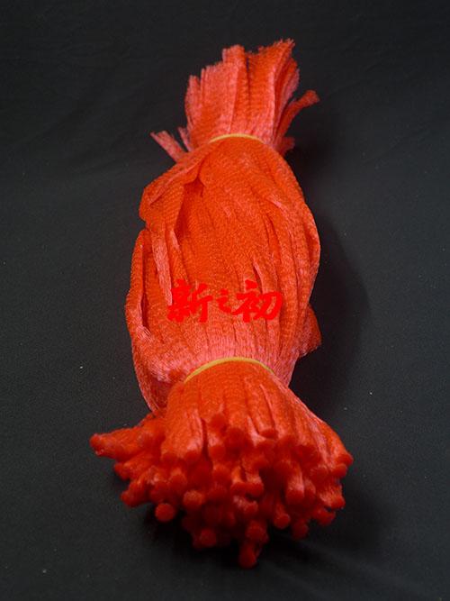 一尺半網袋紅